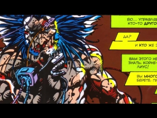 Росомаха׃ Оружие икс - Мнение о комиксе