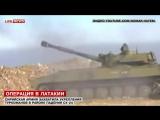 Армия Сирии заняла турецкие укрепления в месте крушения Су-24
