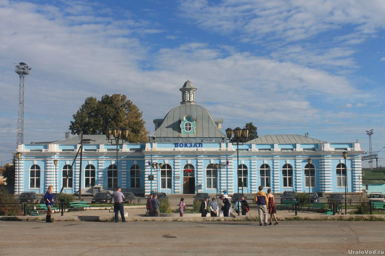 Вокзал Красноуфимска