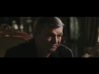Стрелок 2 сезон 4 серия - криминальный боевик сериал детектив - 360P