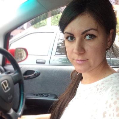 Katy Kherkunova