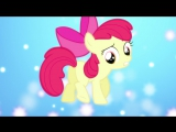 Мой Маленький Пони 5 сезон 4 серия