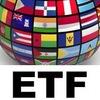 Инвестирование в ETF