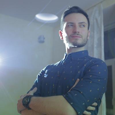 Александр Ватаву