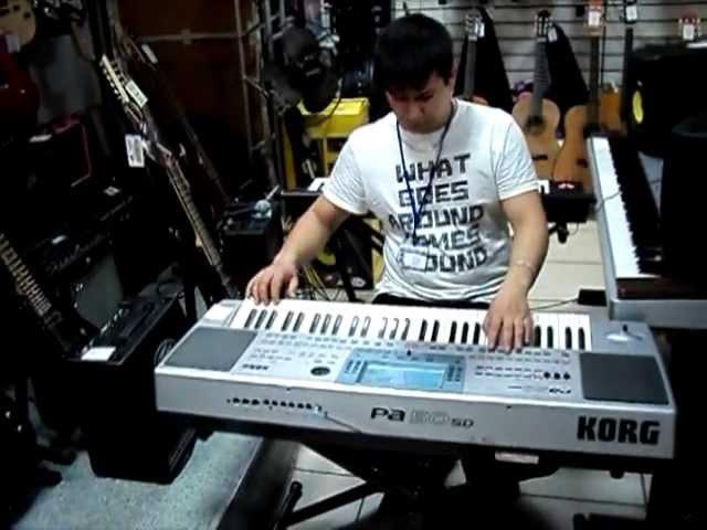 Продавец жжёт (синтезатор YAMAHA, KORG)