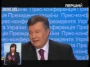 Виктор Янукович - Сашка Бородач