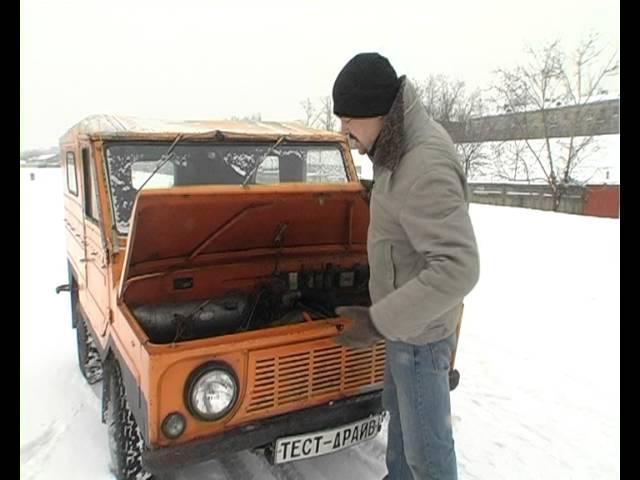 Тест-драйв ЛУАЗ 969А «Волынь»