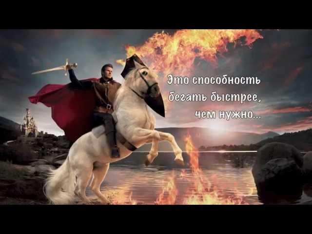 Близнецовые Пламена /Mr.Red/