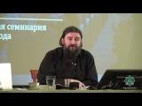 Вопросы молодежи ч.8 Вразумление обоих полов. Как выбрать жену (канал PravoslavieRu)