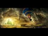 Mägo de Oz - Vuela Alto (Oz: The Great and Powerful)
