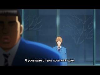 Моя любовная история 19 серия [русские субтитры AniPlay.TV] Ore Monogatari
