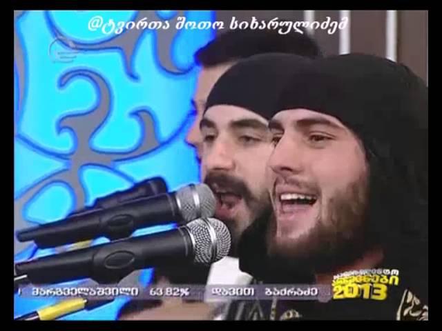 Jgufi bani - kavkasiuri balada Live gamis show ჯგუფი ბანი - კავკასიური ბალადა (ცოც4334