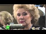 Елена Образцова предчувствовала скорый уход и попрощалась с друзьями из больницы
