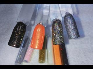 Дизайн ногтей✦Втирка глиттера (блесток и песка)✦Ksana Groza. Nail Art Blog
