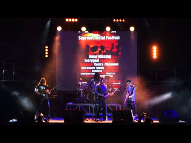 Cover Dale Band - Sweet Child Of Mine (Guns N' Roses Cover) (Live at Bingo club, 27-28.02.2016) » Freewka.com - Смотреть онлайн в хорощем качестве