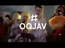 Fairlane Acoustic - OQJAV - Не Парень
