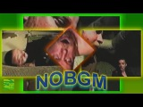 Зеленый слоник - GOOD | NOBGM
