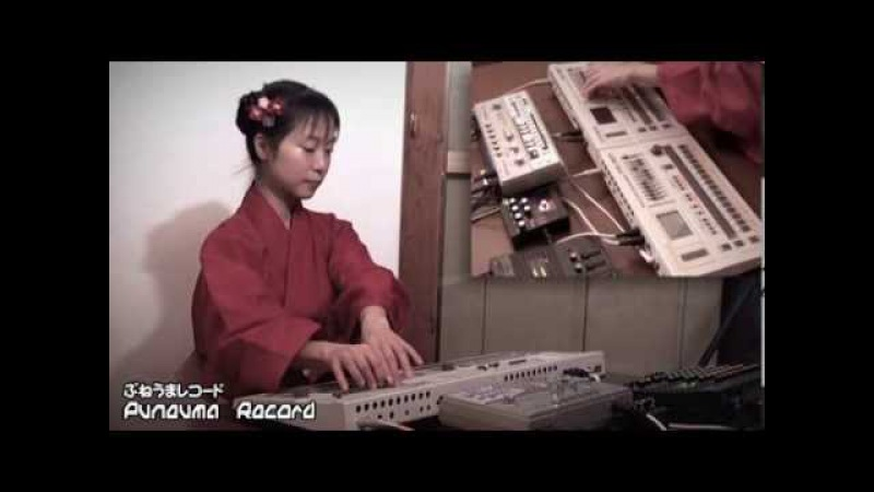 Japanese Techno Girl Love TR 727 TR 707 TB 303