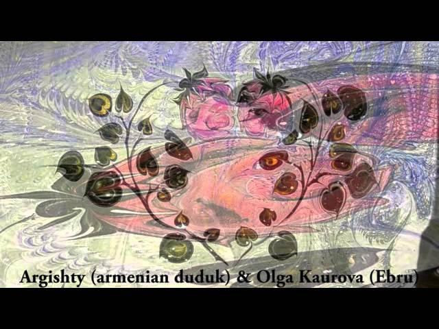 Argishty (armenian duduk) Olga Kaurova ( Ebru) Голоса подсознания