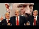 Пякин В В Лукашенко Сценарий удара по России