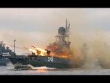 Кадры с боевых кораблей ВМФ России! Пуски ракет по ИГИЛ в Сирии