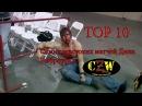 TOP 10 Самых жестоких матчей Дина Эмброуза в CZW