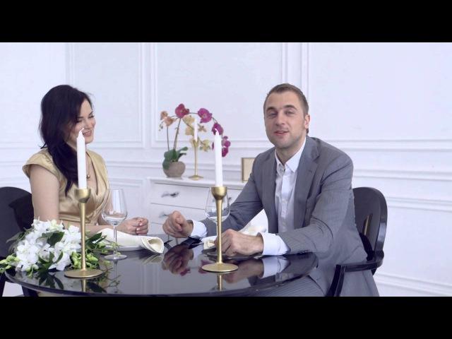Avon Attraction Академия притяжения Секреты успешного свидания