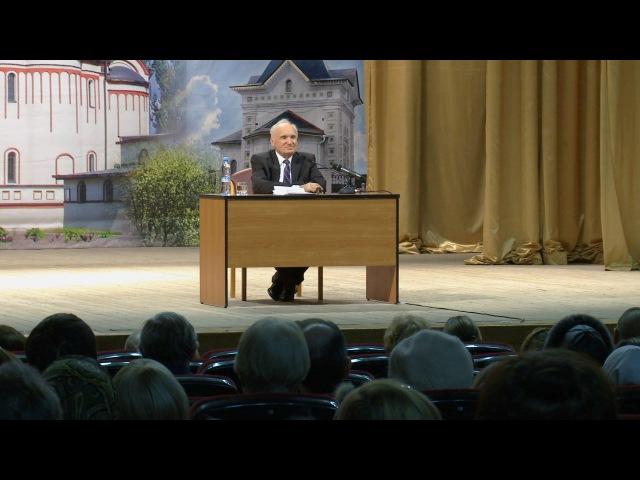Что такое Православие? (г. Долгопрудный, 2015.11.28) — Осипов А.И.