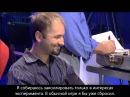 Даниель Негреану обманул детектор лжи / Daniel Negreanu bluffs polygraph (lie detector)