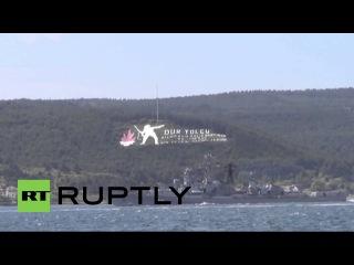 Турция: Видеоматериал показывает Российский фрегат, что уволен предупредительный выстрел в Турции лодке.
