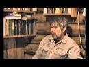 Георгий Сидоров - Хронолого-эзотерический анализ (Часть 5)
