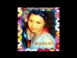 любимая под музыку ТЫ одна моя самая любимая))) vkhp.net - - Ты моё счастье, моя радость, Я ТЕБЯ ЛЮБЛЮ! Моя красивая,нежна