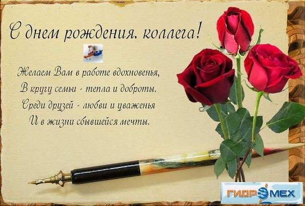 http://cs629510.vk.me/v629510076/16799/tVkrV16R2pg.jpg