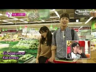 Молодожены: Квак Си Ян + Ким Со Ён / We Got Married 4 - 6 эпизод