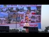 День Голой Пристани Лиза Волощенко 9лет Hurt Кристина Агилера.MTS