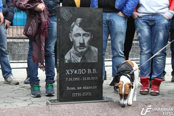 Колонна активистов, требовавших освобождения Савченко, направилась к посольству РФ - Цензор.НЕТ 6550