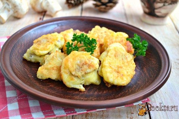 Шампиньоны в сырном кляре Предлагаю вам приготовить простое и очень вкусное блюдо - шампиньоны в сырном кляре. Готовится эта закуска очень быстро, понравится и вашим родным, и гостям. Моему сыну очень понравились эти грибочки, попросил приготовить еще.