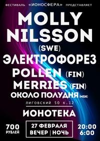 MOLLY NILSSON на ИОНОСФЕРЕ № 29