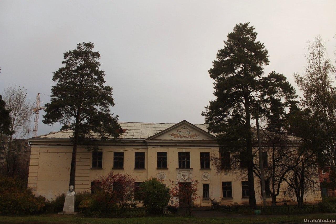 Школа в Рудном