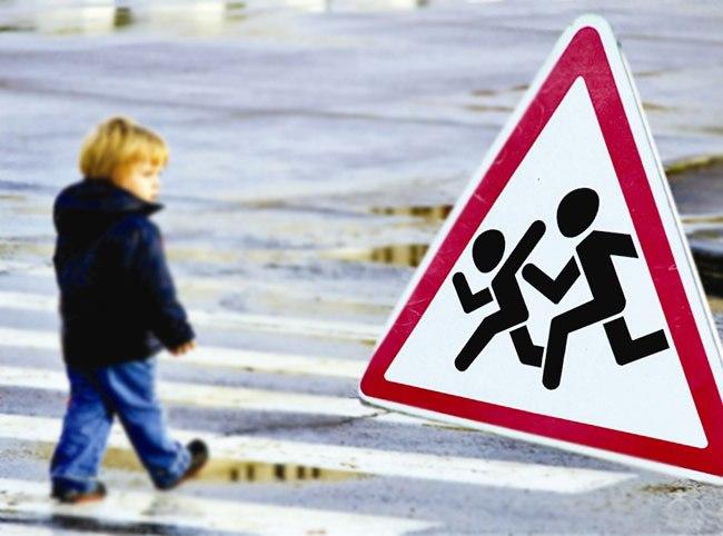 В Таганроге на Мариупольском шоссе на пешеходном переходе сбили ребенка