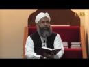 Грамматика опровергает шиитов _ Шейх Мумтаз аль-Хак