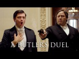 The Britishes &amp Will Sasso How british butlers duel
