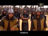 Исламские фильмы. Бой Халида бин Валида с персом  risalat.ru  @risalatru