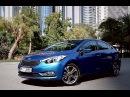 Тест-драйв Kia Cerato (Forte) 2013 2014  АвтоВести 90