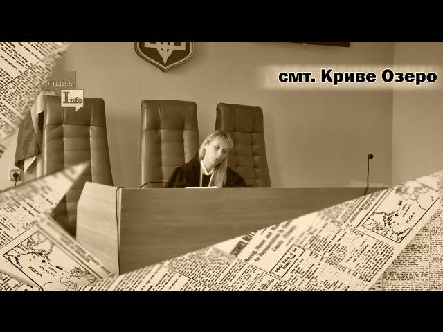 Скандально відомий директор Кривоозерського ПАЛ, звільнений раніше, відновився на посаді
