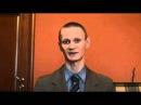 Отзыв о семинаре Бреева Евгения Обучение классическому гипнозу