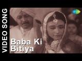 Baba Ki Bitiya | Mehndi | Hindi Movie Video Song | Faraaz Khan, Rani Mukerji