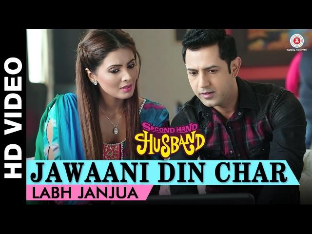 Jawaani Din Char Second Hand Husband Labh Janjua Gippy Grewal Dharamendra Geeta Basra