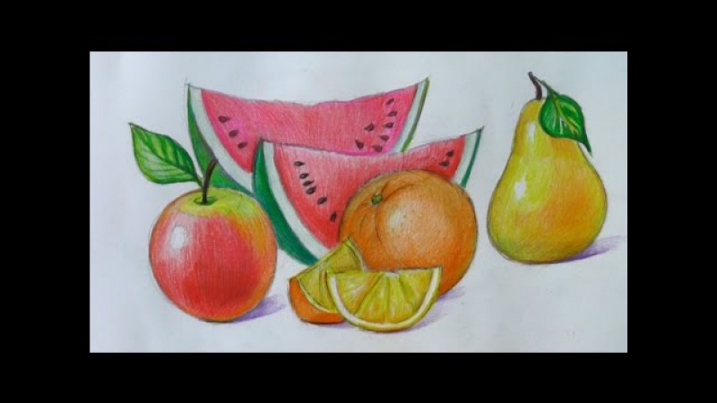 Уроки рисования. Как научится рисовать фрукты How to draw Fruit