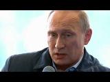 Путин о российских десантниках они заблудились